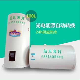 搪瓷内胆承压水箱