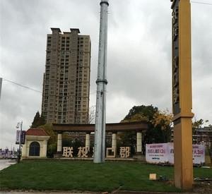 联投汉口郡2.1期阳台壁挂太阳能